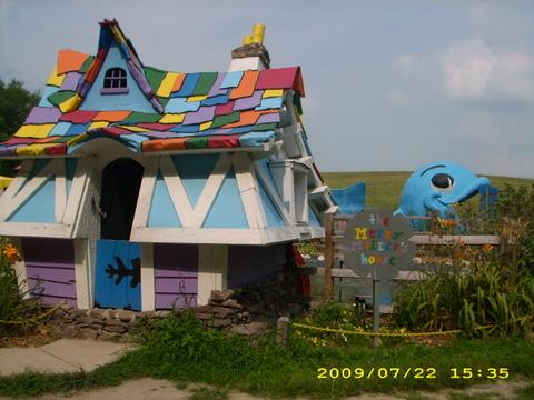 Merry Miller's House